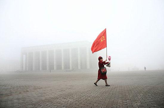 Belarus Portfolio